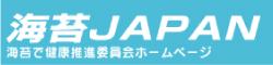 海苔JAPAN